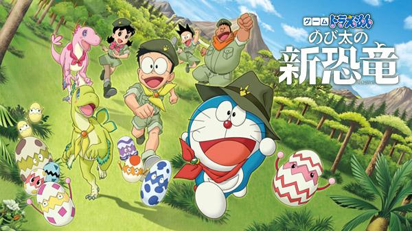 Doraemon Nobita's New Dinosaur มาแน่ในเดือน มีนาคม ปีหน้า