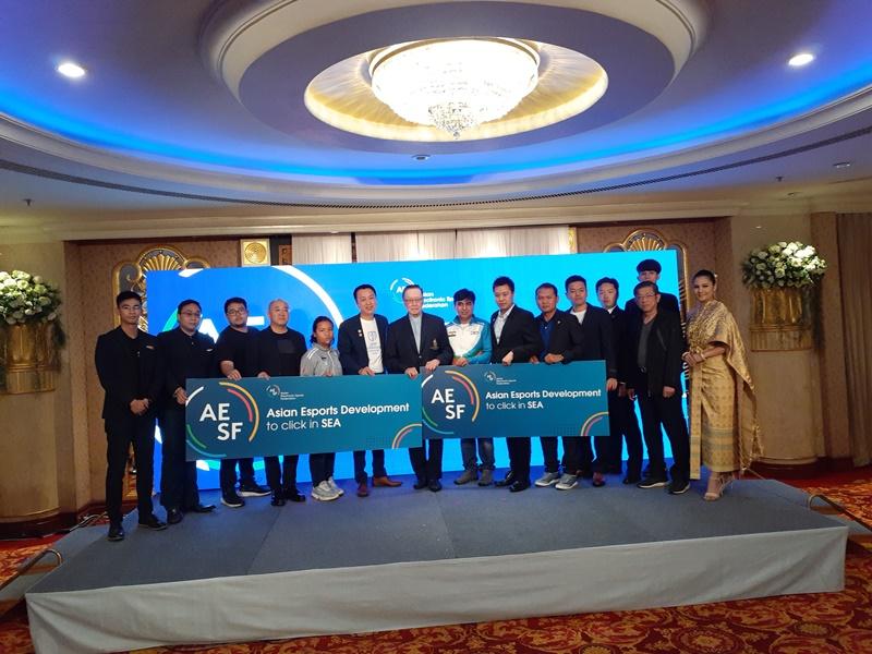E-Sports ไทยเตรียมการจัดการแข่งขันหานักกีฬา PES 2020