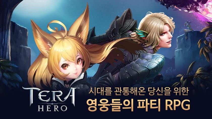 TERA Hero - กำหนดวันเปิดตัว และปล่อยตัวอย่างในเกาหลี