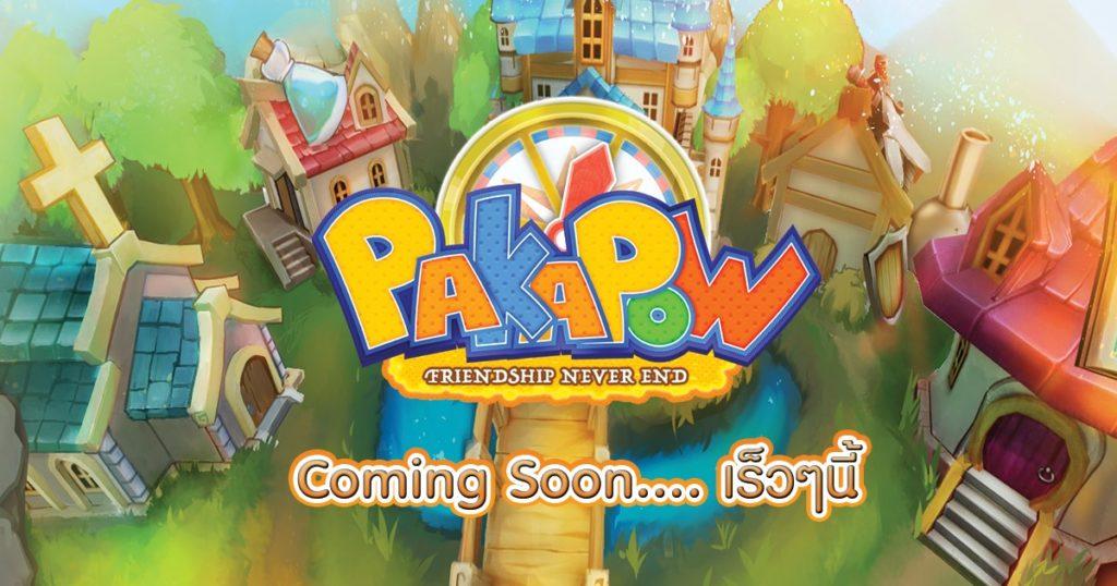 Pakapow : Friendship Never Ends มิตรภาพจะมีจริงหรือไม่ในเกมนี้!!!