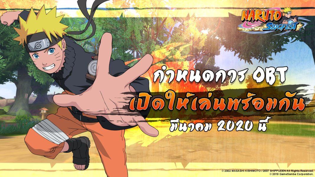 Naruto: Slugfest ประกาศวัน OBT เรียบร้อย !!!!