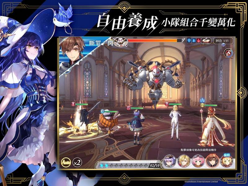 Goddess of Genesisg เกมรวมเทพตัวใหม่ท้าให้ลอง