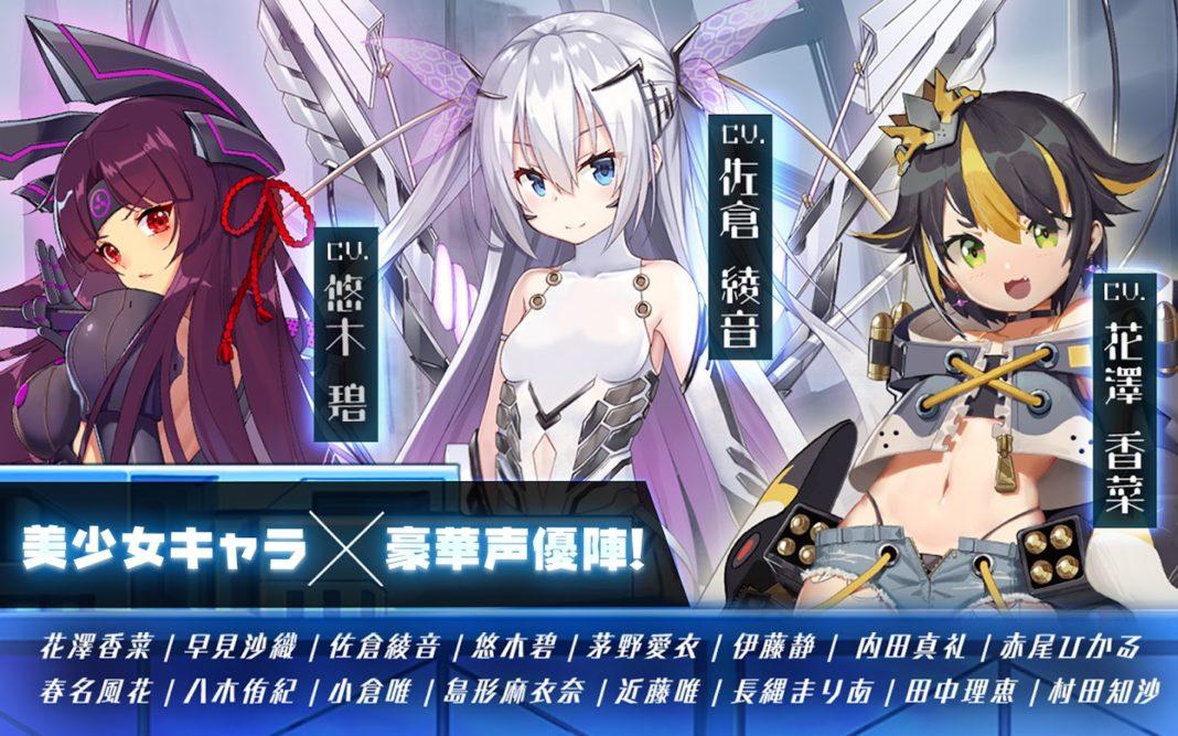 Senki Strike เกมสุดน่าโมเอะกำลังจะเปิดตัวใหม่ 27 ที่จะถึงนี้