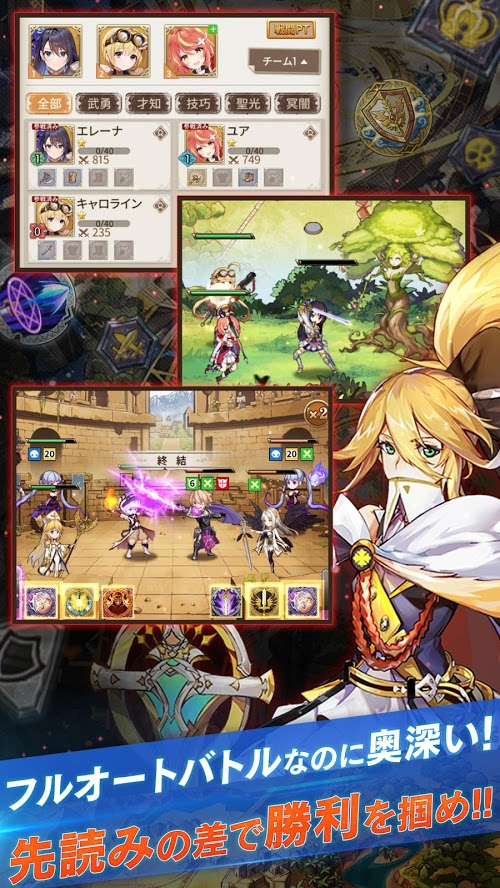 Lost Decade เกมน่ารักๆ สไตล์ญี่ปุ่นเปิดบริการแล้ว