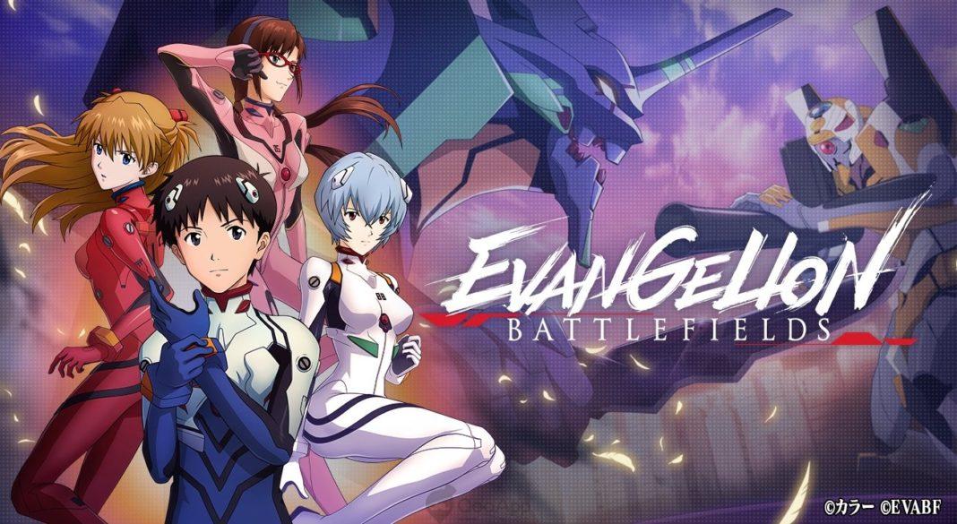 Evangelion Battlefields ประกาศเลื่อนวันเปิดให้บริการออกไปก่อน
