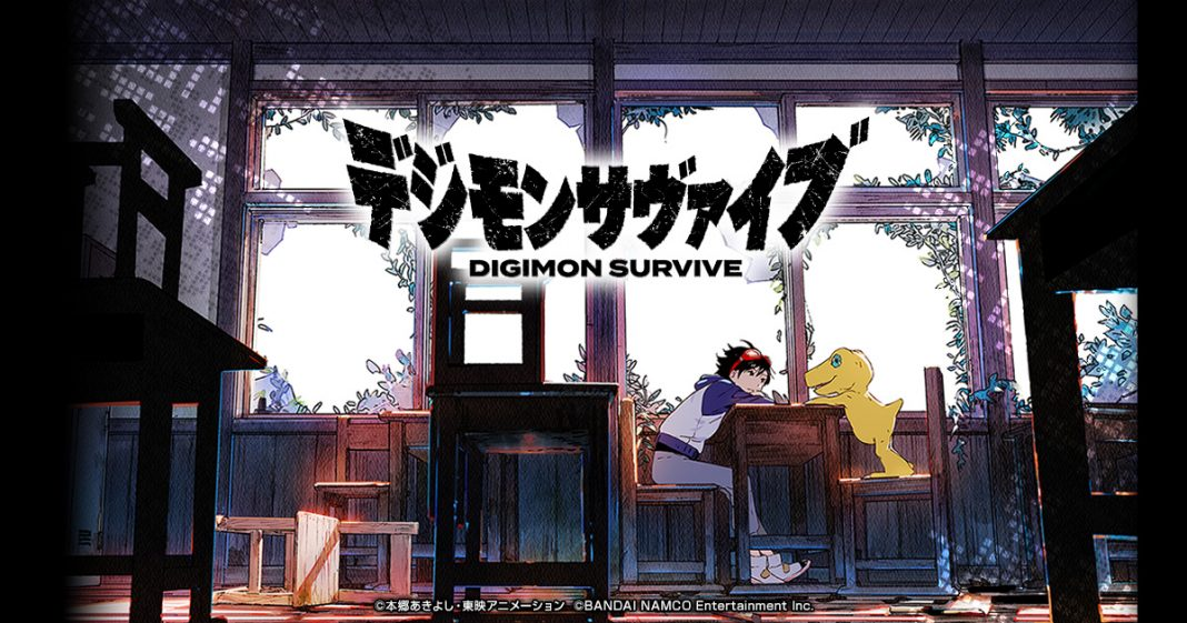Digimon Survive มาให้เล่นกันแน่ในปี 2020 นี้ไม่ต้องห่วง