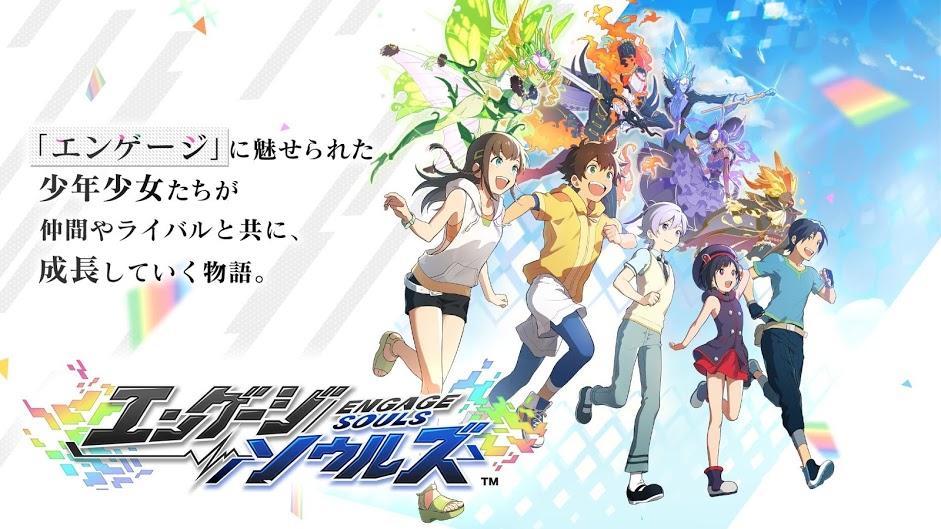 Engage Souls เปิดให้ลงทะเบียนล่วงหน้าแล้วที่ญี่ปุ่น
