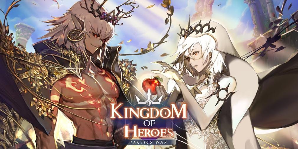 Kingdom of Hero