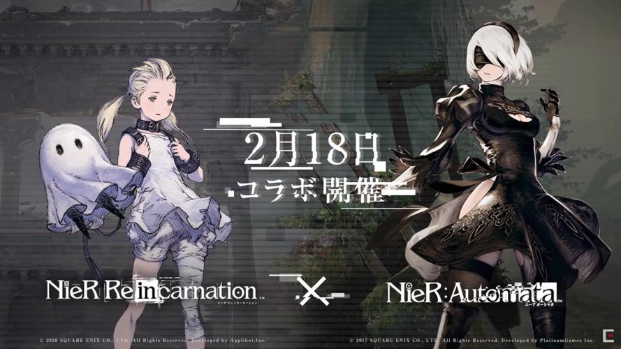 NieR Re [in] carnation (JP)